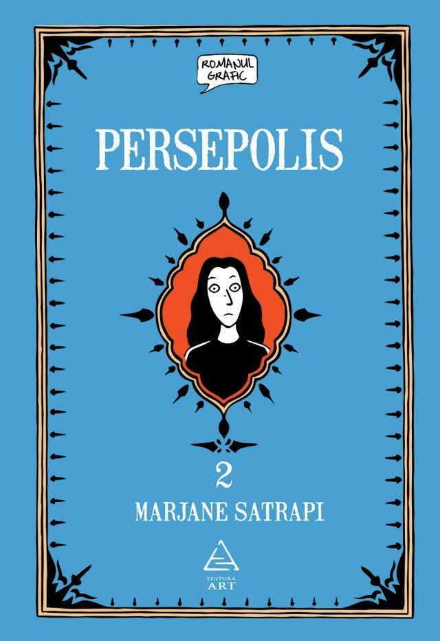 marjane satrapis persepolis a personal version and Marjane begins persepolis as a child and by the end of the novel declares her independence from her mother and father through the ritual of smoking a cigarette marjane's parents force her to leave her war torn home for her safety and this begins her journey.